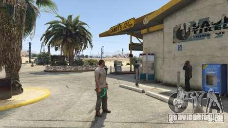 Diamond Pickaxe V v1.0 для GTA 5 третий скриншот