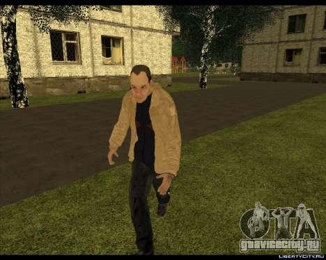 Бомж Компот для GTA San Andreas