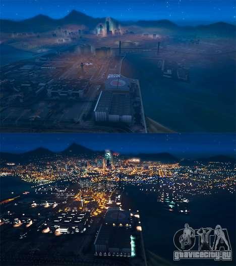 Отключение электричества для GTA 5 третий скриншот