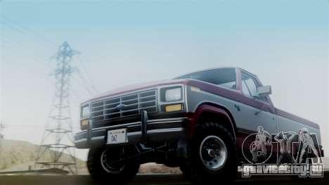 Ford F-150 Ranger 1984 для GTA San Andreas