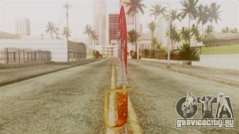 GTA 5 Antique Cavalry Dagger v2 для GTA San Andreas