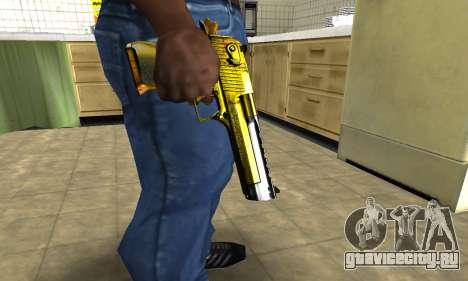 Yellow Deagle для GTA San Andreas второй скриншот