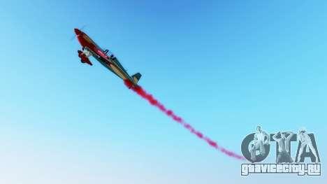 Дым на самолётах v1.2 для GTA 5 второй скриншот