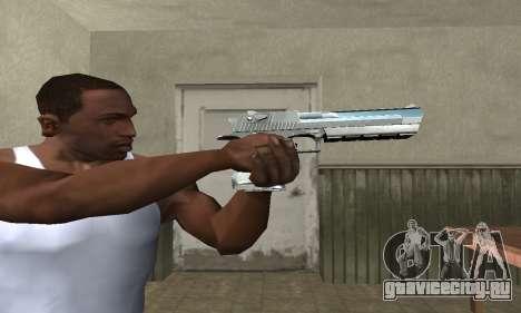 Cool Silver Deagle для GTA San Andreas