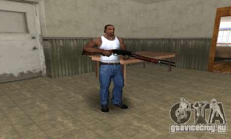 Very Big Shotgun для GTA San Andreas третий скриншот