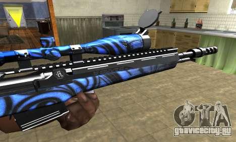 Blue Limers Sniper Rifle для GTA San Andreas второй скриншот