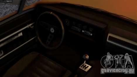 GTA 5 Invetero Coquette BlackFin для GTA San Andreas вид сзади слева