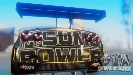 Nissan GT-R GT1 Sumo для GTA San Andreas вид сзади