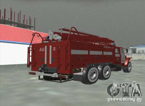 Урал 375 Пожарный для GTA San Andreas вид слева