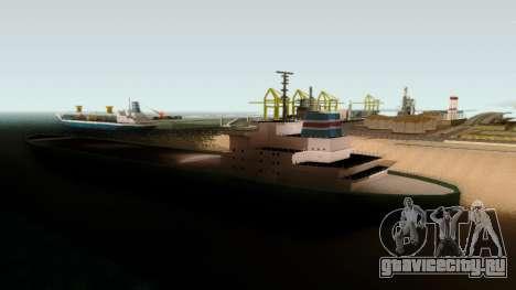 Dark ENB Series для GTA San Andreas девятый скриншот