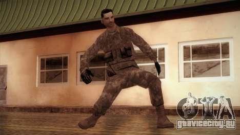 Army MARPAT для GTA San Andreas