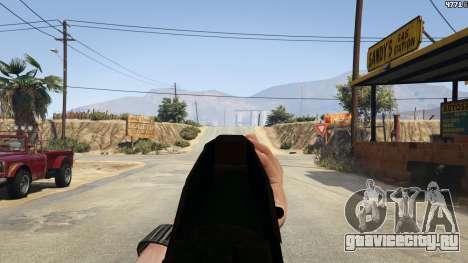 SPAS 12 2.0 для GTA 5 шестой скриншот