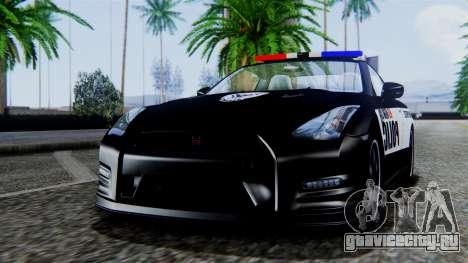 NFS Rivals Nissan GT-R R35 для GTA San Andreas вид сзади слева