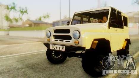 УАЗ Хантер для GTA San Andreas