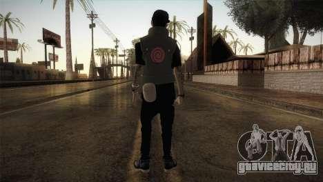 Swager Apalah Apalah для GTA San Andreas третий скриншот