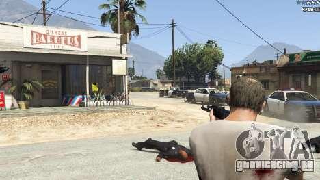 Real Life Mod 1.0.0.1 для GTA 5 восьмой скриншот