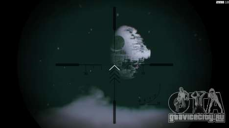 DeathStar Moon v3 Incomplete Deathstar для GTA 5