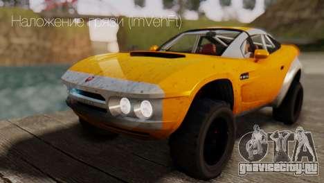 Coil Brawler Gotten Gains для GTA San Andreas салон