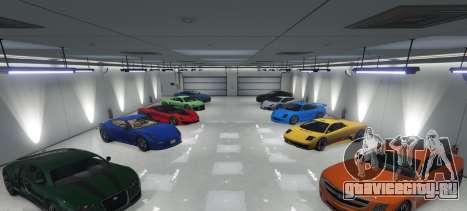 Single Player Garage для GTA 5