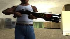 Flame Shotgun для GTA San Andreas