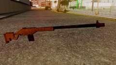 A Police Marksman Rifle