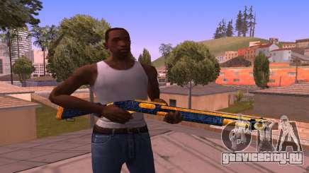 Shotgun BlueYellow для GTA San Andreas