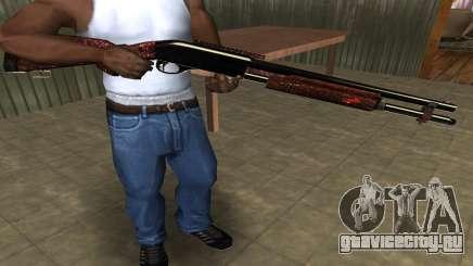 Very Big Shotgun для GTA San Andreas
