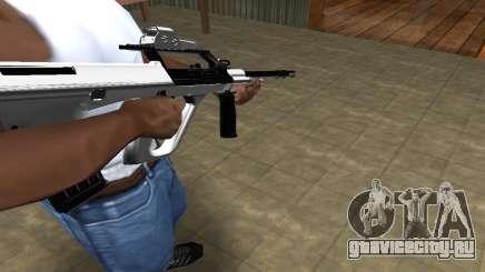 Chrome AUG для GTA San Andreas