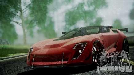 Bertone Mantide 2010 для GTA San Andreas