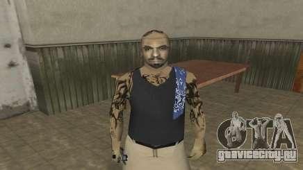 Rifa Skin Third для GTA San Andreas