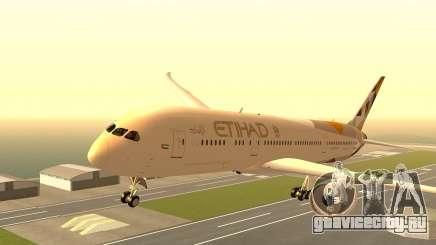 Boeing 787-9 Etihad Airways для GTA San Andreas