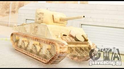 M4 Sherman 75mm Gun Desert для GTA San Andreas
