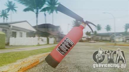 Fire Extinguisher from GTA 5 для GTA San Andreas