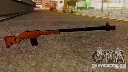 A Police Marksman Rifle для GTA San Andreas
