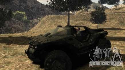 ККОН M12 Вепрь из Halo Reach для GTA 4