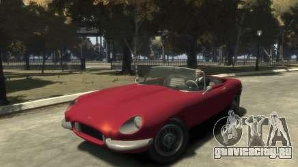 Enus Windsor Classic для GTA 4