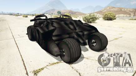Batmobile v0.1 [alpha] для GTA 5