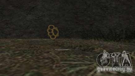 Knuckledusters from GTA 5 для GTA San Andreas