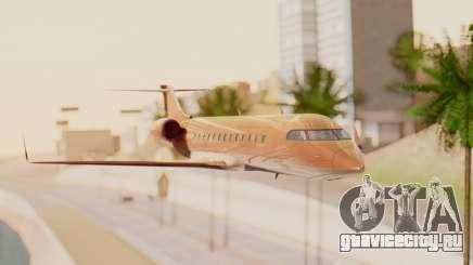 Buckingham Starjet v1.0 для GTA San Andreas