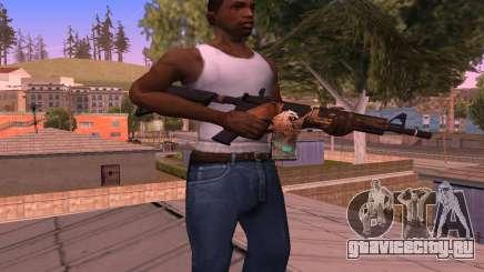 M4 Grifin для GTA San Andreas