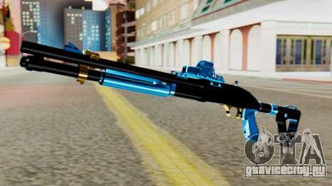 Fulmicotone Chromegun для GTA San Andreas