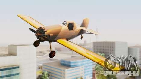 Cropduster Remake для GTA San Andreas