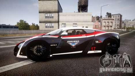 Marussia B2 2012 Jules для GTA 4 вид слева
