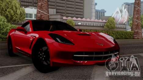 Chevrolet Corvette C7 Stingray 1.0.1 для GTA San Andreas вид снизу
