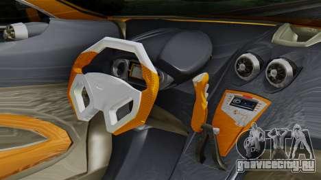 Ford Iosis для GTA San Andreas вид справа