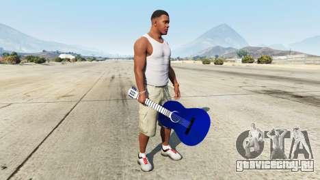 Классическая гитара для GTA 5 второй скриншот