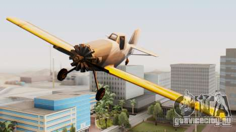 Cropduster Remake для GTA San Andreas вид сзади слева