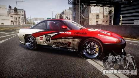 Nissan Silvia S14 Koni для GTA 4 вид слева