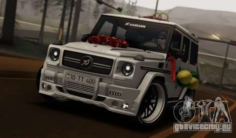 Mercedes Benz G65 Hamann Tuning Wedding Version для GTA San Andreas