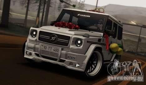 Mercedes Benz G65 Hamann Tuning Wedding Version для GTA San Andreas